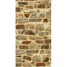 Панель ПВХ Камень Средневековый 619 2,7*0,25 Stella-Азия