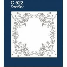 C522 серебро потолочная плитка