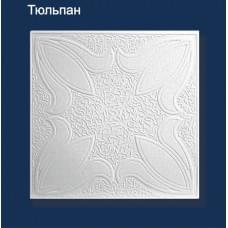 Тюльпан белая потолочная плитка штампованная