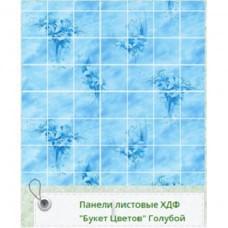 Панель RS Рустованная Букет Голубой 1220*2440*3мм Матрица