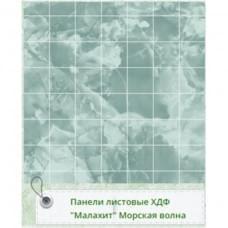 Панель RS Рустованная Малахит Морская волна 1220*2440*3мм