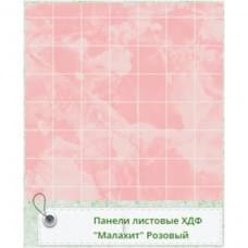 Панель RS Рустованная Малахит розовый 1220*2440*3мм