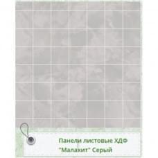 Панель RS Рустованная Малахит Серый 1220*2440*3мм Матрица