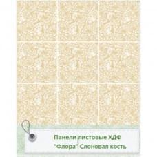 Панель RS Рустованная Флора Слоновая кость 1220*2440*3мм Матрица