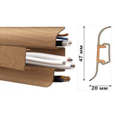 Плинтус ПВХ c мягким краем и кабель-каналом Tplast (47мм)