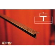 Т-образный профиль АПТ 013