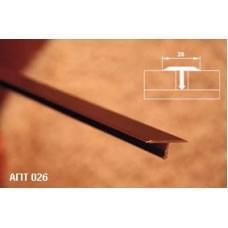 Т-образный профиль АПТ 026 неокрашенный