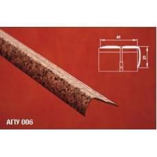 Уголок алюминиевый - накладка на ступеньку АПУ 006